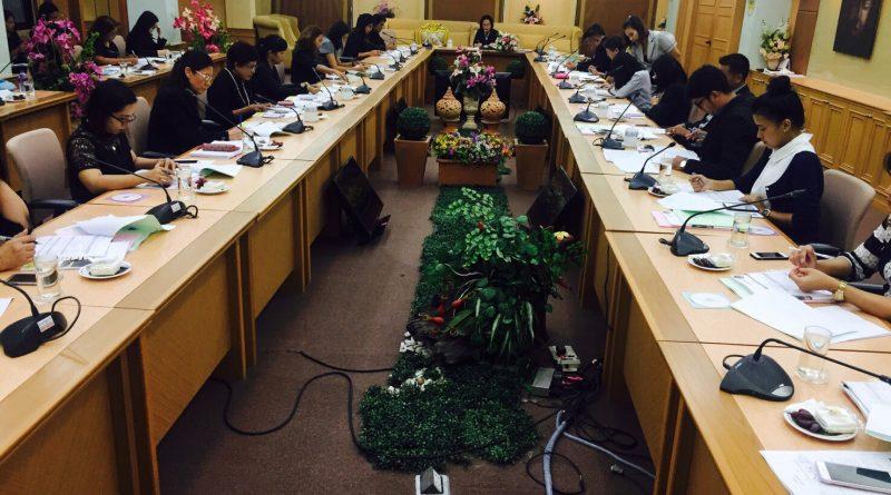 ประชุม การประกันคุณภาพการศึกษา ครั้งที่ 1