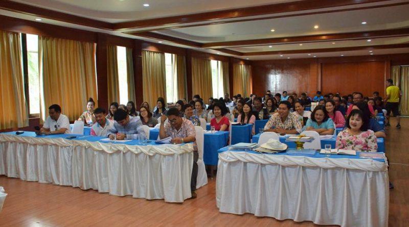 ประชุมจัดทำแผนปฏิบัติราชการประจำปีงบประมาณ 2562