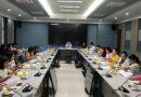การประชุมการประกันคุณภาพการศึกษา