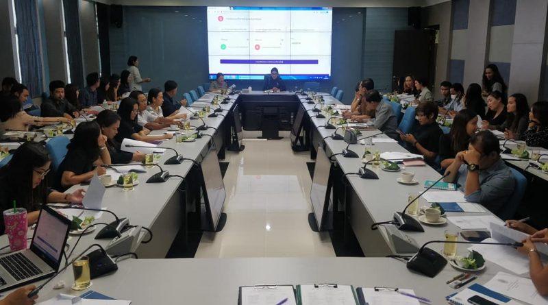 การประชุมการประเมินคุณธรรมและความโปร่งใสในการดำเนินงานของหน่วยงานภาครัฐ ครั้งที่ 3/2562