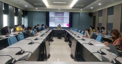 ประชุมคณะกรรมการประเมินคุณภาพการศึกษาภายใน ระดับหลักสูตร