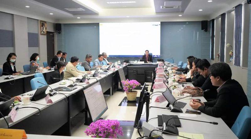 ประชุมเสนอระเบียบวาระการดำเนินงานประเมินคุณธรรมและความโปร่งใสในการดำเนินงานของหน่วยงานภาครัฐ (ITA)